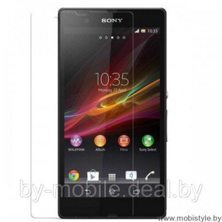 Защитное стекло Sony Xperia M  0.26 ММ