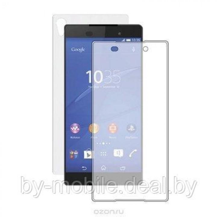 Защитное стекло Sony Xperia Z4  0.3 ММ