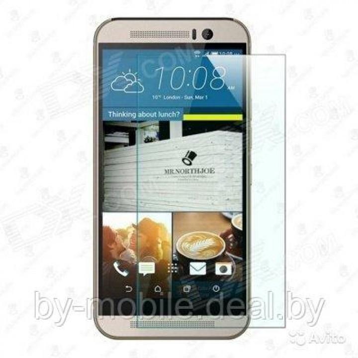 Защитное стекло HTC One (M9) 0.26 мм