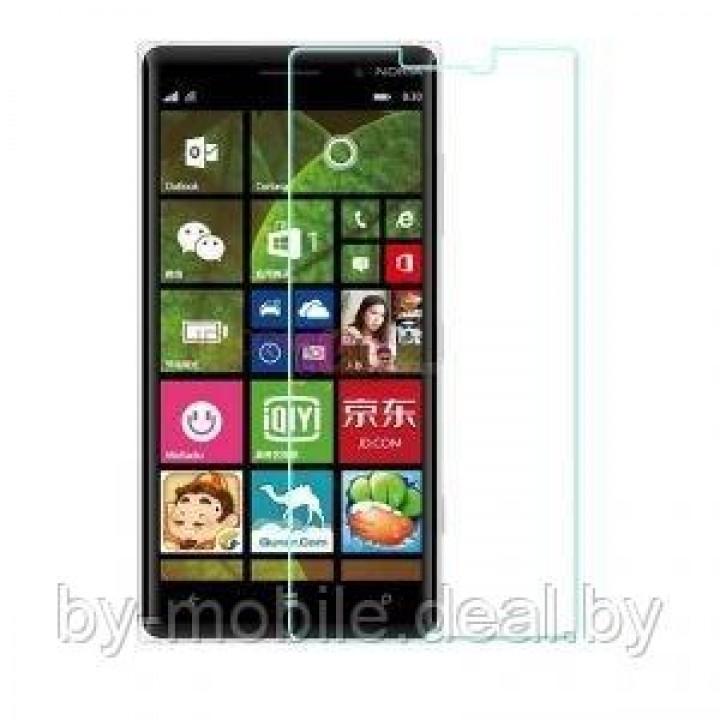Защитное стекло Nokia Lumia 830 0.26 мм