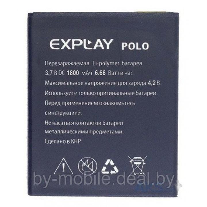 АКБ (Аккумуляторная батарея) для телефона Explay Polo