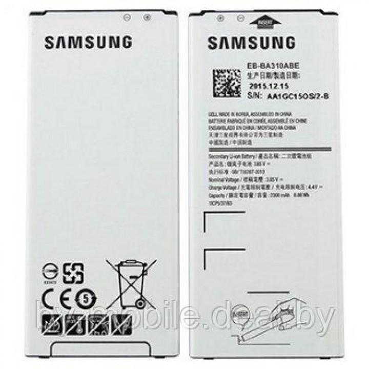 АКБ (Аккумуляторная батарея) для телефона Samsung Galaxy A3 2016 (A310F)(EB-BA310ABE)