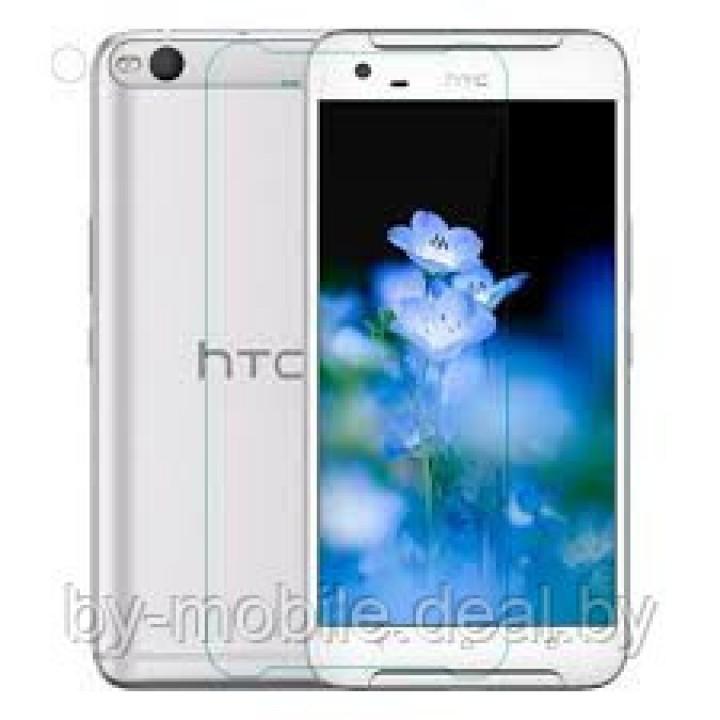 Защитное стекло HTC One (X9) 0.33 мм
