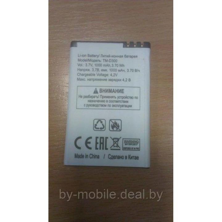 АКБ (Аккумуляторная батарея) для телефона TeXet TM-D300