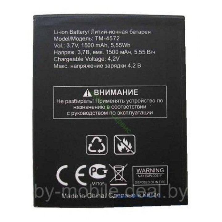 АКБ (Аккумуляторная батарея) для телефона TeXet TM-4572