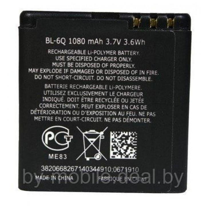 АКБ (Аккумуляторная батарея) для телефона Nokia BL-6Q
