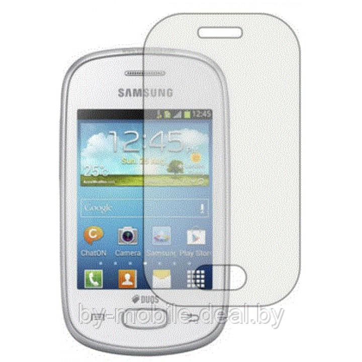 Защитная пленка для Samsung Galaxy Star (S5280) ( глянцевая )