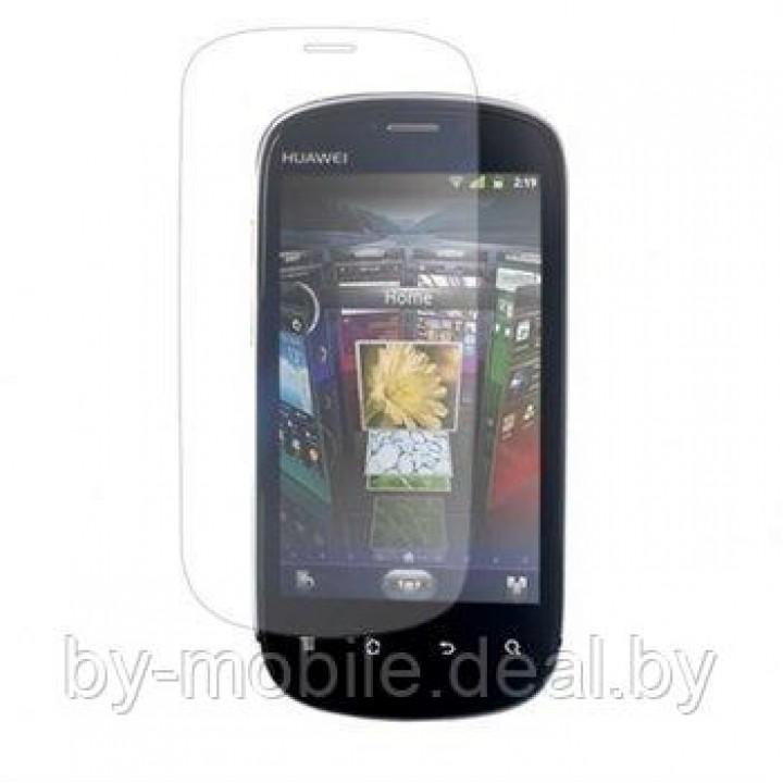 Защитная пленка для Huawei U8850 Vision) (матовая )