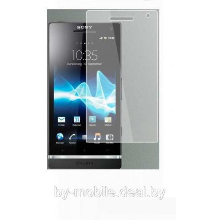 Защитная пленка для Sony Xperia C ( матовая ,глянцевая )