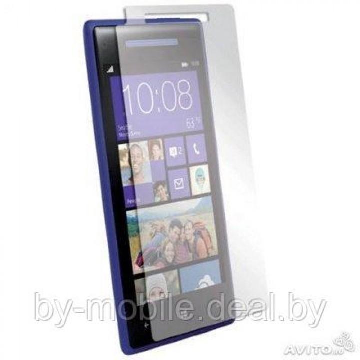 Защитная пленка для HTC Windows Phone 8S (  матовая )