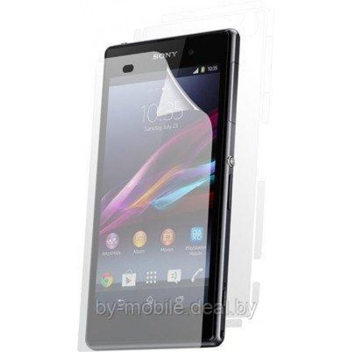 Защитная пленка для Sony Xperia Z1 Compact ( матовая )