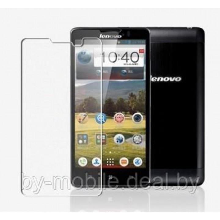 Защитная пленка для  Lenovo P780 ( глянцевая )