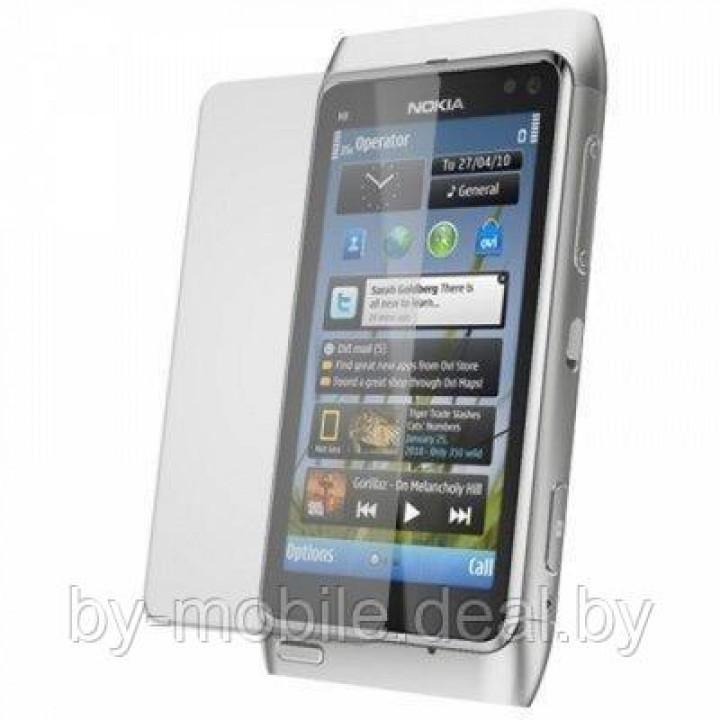 Защитная пленка для Nokia N8 (зеркальная)