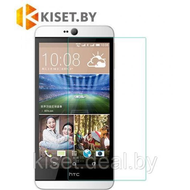 Защитное стекло HTC Desire 826 0.26 мм
