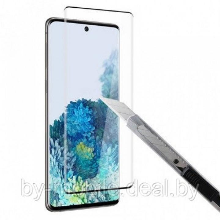 Защитное стекло Samsung Galaxy s20 Ultra 0,30мм