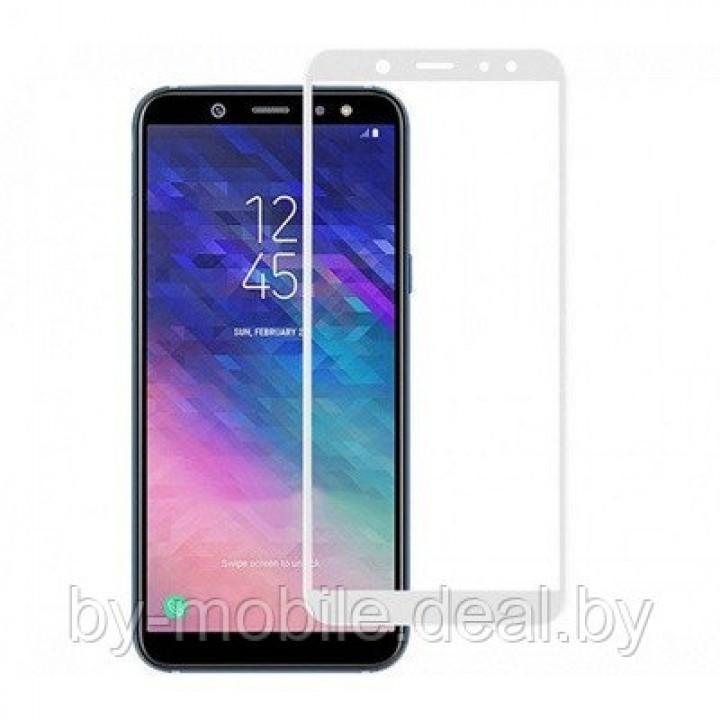 Защитное стекло Samsung Galaxy A6s 2018 белый 5D