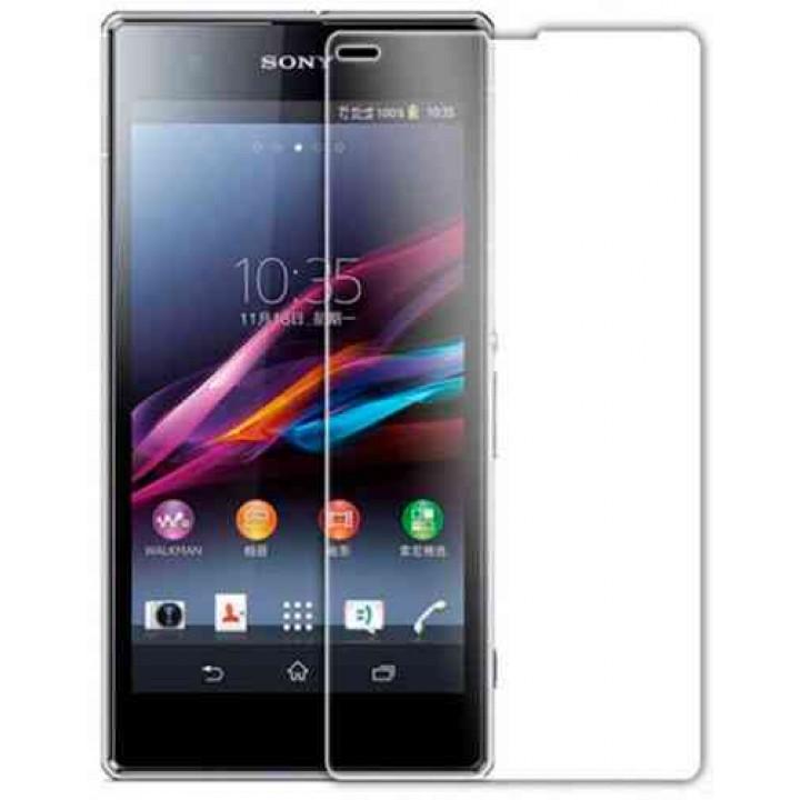 Защитное стекло Sony Xperia Z1 0.26ММ