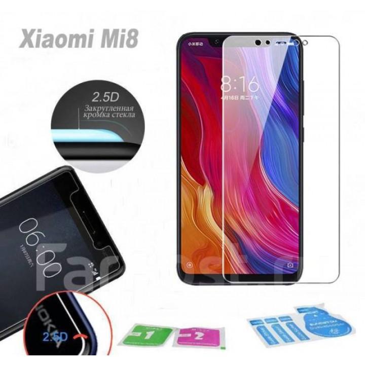 Защитное стекло Xiaomi Mi 8 (0.26мм)