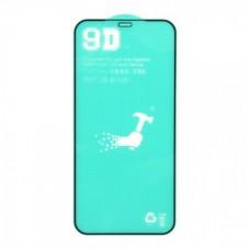 Защитная гидрогелевая пленка Apple iPhone 12, 12 PRO черный
