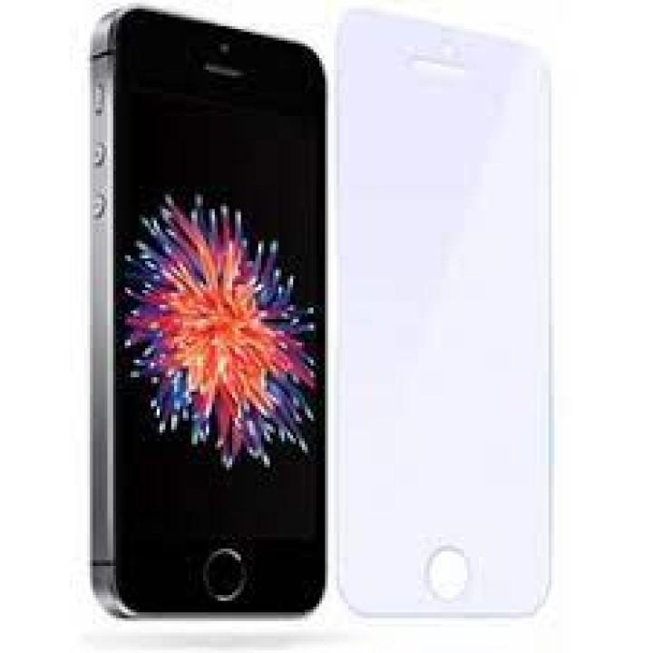 Защитное стекло Apple iPhone 5g,5s,5c 0.26мм